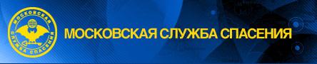 Вскрытие дверей - Московская Служба Спасения